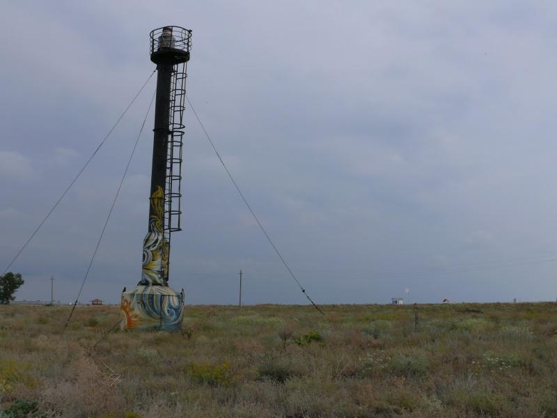 маяк Долгая Коса